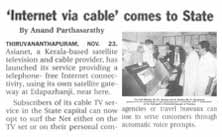 Internet via cable comes to State
